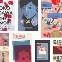 Japan's most exciting book releases in 2019