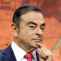 The case of Carlos Ghosn raises the question of whether a non-Japanese can be successful running a Japanese firm. | AFP-JIJI