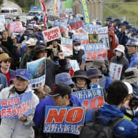 Not on board: Protesters gather at Camp Schwab in Nago, Okinawa. | KYODO