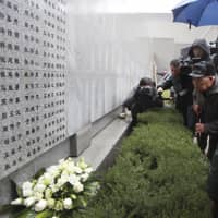 Eight decades on, no end in sight to Nanjing toll row