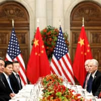 The U.S. and China are the closest of enemies