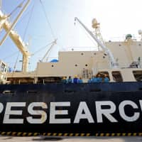 The Nisshin Maru whaling ship is tied up at a Tokyo pier in this 2008 file photo. Japan will likely no longer conduct research whaling in the Antarctic if it pulls out of the International Whaling Commission. | BLOOMBERG