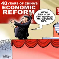 China would do well to remember its friends