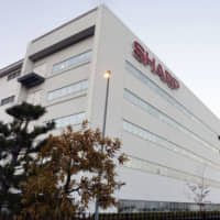 Labor union says 3,000 foreign workers laid off at Sharp plant in Japan