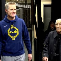 Wat Misaka meets Golden State Warriors coach Steve Kerr during the team's pre-game shootaround on Dec. 20 in Salt Lake City, a day before his 95th birthday. | GOLDEN STATE WARRIORS