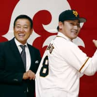 Stars switching numbers, changing names becoming staple of NPB offseasons
