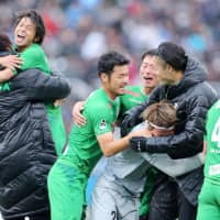 Verdy to face Jubilo for place in J1 after beating Yokohama FC