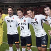 Reds, Vegalta win to set up showdown in Emperor's Cup final