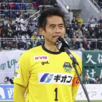 Former Japan goalkeeper Yoshikatsu Kawaguchi speaks to fans during his retirement ceremony in Sagamihara on Sunday. | KYODO
