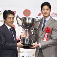 Shohei Ohtani receives Prime Minister Cup for second time at  Japan Pro Sports Awards