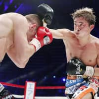 Masayuki Ito defeats Evgeny Chuprakov by TKO in first title defense