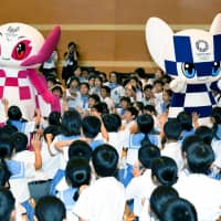 Miraitowa (right) and Someity, the mascots for the 2020 Tokyo Olympics and Paralympics, participate in an event at a middle school in Fukuoka on Sept. 10. | KYODO