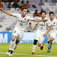 Kashima wins to set up showdown against Real Madrid in Club World Cup semifinals