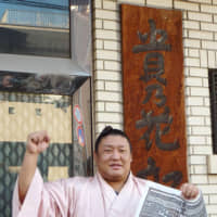 Takanoiwa, who withdrew from the winter regional tour in Fukuoka, made his sumo debut in January 2009. The 28-year-old maegashira, who assaulted a younger wrestler on Tuesday night in Fukuoka, retired on Friday. | KYODO