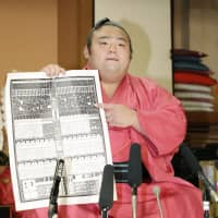 Takakeisho is coming off a victory in the Kyushu Grand Sumo Tournament in November. | KYODO