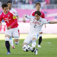 Former Cerezo mainstay Hotaru Yamaguchi signs with Vissel