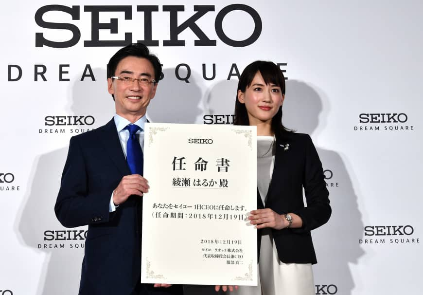 On Dec. 19 at the Ginza Wako Main Building, Seiko Holdings Corp. Chairman and CEO Shinji Hattori (left) appoints actress Haruya Ayase as Seiko