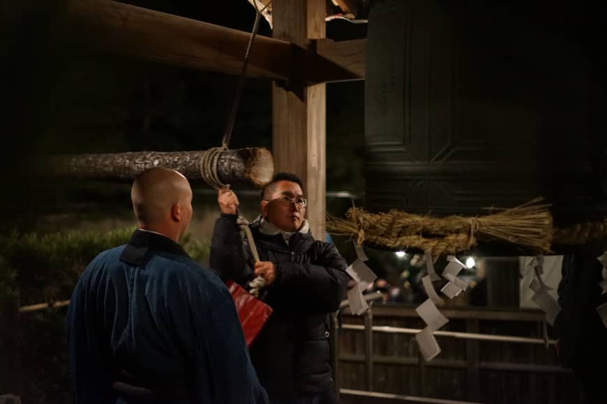 Some temples allow ordinary visitors, who show up early, the chance to be one of the bell-ringers.