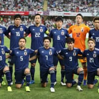 LIVEBLOG: Japan vs Qatar— Asian Cup final, as it happened