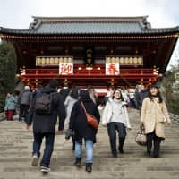 On New Year's Eve, visitors make their way up the stairs to Kamakura's famous Tsurugaoka Hachimangu, a shrine first established in 1063.