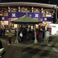 Visitors to Ikegami Honmonji burn incense before entering the temple to pray for good luck in the new year.    MARK THOMPSON