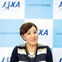 Akiko Suzuki, director of public relations at the Japan Aerospace Exploration Agency, has been active for many years in promoting the full utilization of data obtained by the agency's satellites.