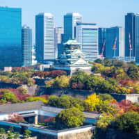 Known for its history and unique cuisine, Osaka is ready to welcome those coming to the G20 summit in June.