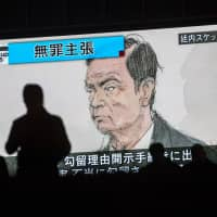 Pedestrians pass by a television screen displaying a sketch of former Nissan chief Carlos Ghosn in a Tokyo courtroom, on Jan. 8. | AFP-JIJI