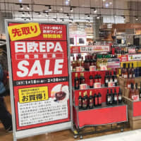 Cheaper goods in store as Japan-EU free trade pact enters into force amid U.S.-China tariff war