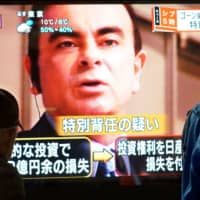 Former Nissan chief Carlos Ghosn is shown on a large TV in Tokyo on Dec. 21. | AFP-JIJI