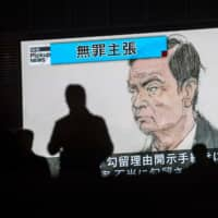 A sketch of former Nissan chief Carlos Ghosn in the courtroom is displayed on a large screen in Tokyo on Tuesday as pedestrians walk past. | AFP-JIJI