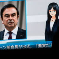Pedestrians pass by a television screen showing a news program featuring former Nissan Chairman Carlos Ghosn in Tokyo on Tuesday. | AFP-JIJI