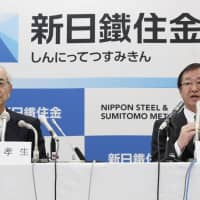 Nippon Steel & Sumitomo Metal Corp. President Kosei Shindo, left, and Vice President Eiji Hashimoto attend a news conference in Tokyo on Thursday. Hashimoto will become president on April 1, when the company's name will change to Nippon Steel Corp. | KYODO