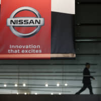 Nissan Motor Co.'s board has taken on expanded powers after the arrest of former Chairman Carlos Ghosn and widened the scope of decisions that require its approval. | BLOOMBERG