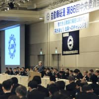 Federation of Japan auto labor unions won't seek unified base pay hike