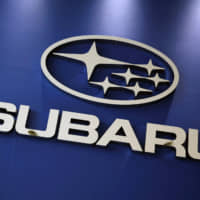 Subaru death-from-overwork probe finds 3,400 staff were not paid overtime for two years