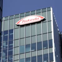 Takeda dengue vaccine meets main goal of trial; detailed results to come