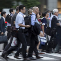 Officials are expecting the workforce to shrink by a fifth by the time 2040 rolls around.   BLOOMBERG