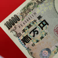 The yen's recent rise is seen as a warning sign for world markets and the global economy in 2019. | REUTERS