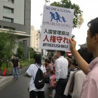 Members of the human rights group Free Ushiku call for the release of detained people struggling to live in Japan during a rally July 6 in front of the Tokyo Regional Immigration Bureau. | CHISATO TANAKA