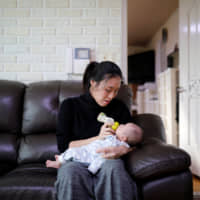 Birth rates have long been a policy priority in South Korea. | REUTERS