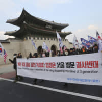 A rally supporting the United States' policy of steady pressure on North Korea is held in Seoul on Jan. 19. | AP