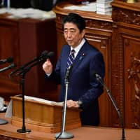 Prime Minister Shinzo Abe delivers his annual policy speech at the start of the ordinary Diet session in Tokyo on Monday.  | AFP-JIJI