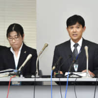 Officials hold a news conference at the Chiba Prefectural Government office on Monday regarding the abuse case of Mia Kurihara. | KYODO