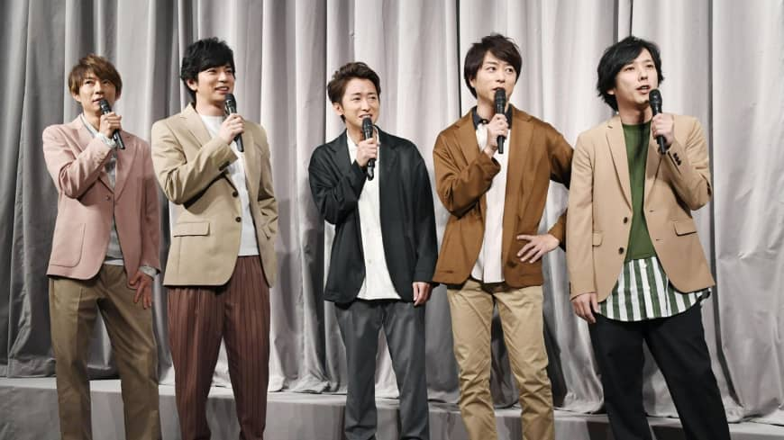 Popular boy band Arashi's decision to take a break at end of 2020 shocks fans in Japan and overseas