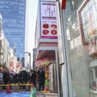 Police investigate the scene Tuesday where a car driven by a 21-year-old man had rammed into pedestrians on a shopping street in Tokyo's Harajuku area the previous night. | KYODO
