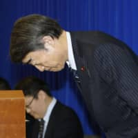 Government to review statistics after revelation that faulty Japan jobs data spanned 14 years