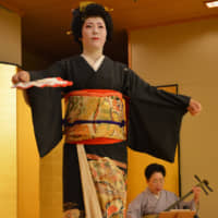 Torn between airplanes and Japanese arts, former Air Self-Defense Force officer debuts as geisha in Gifu