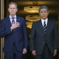 Japan and U.S. vow to cooperate on North Korea and in space and cyber domains