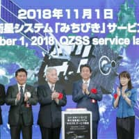 Prime Minister Shinzo Abe attends a ceremony in Tokyo to mark the launch of Japan's global positioning system satellite Michibiki in November. | KYODO